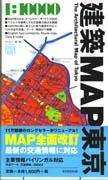 ARCHITECTURAL MAP OF TOKYO