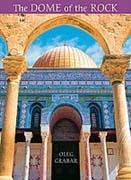 DOME OF THE ROCK, THE