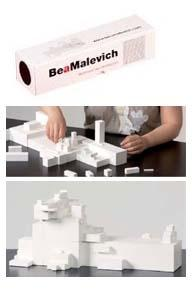 BEAMALEVICH ALPHA C4. CONSTRUCTION GAME INSPIRED BY THE ARCHITECTONS OF KAZIMIR MALEVICH