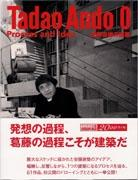 ANDO: TADAO ANDO 0. PROCESS AND IDEA.
