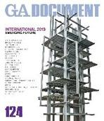 GA DOCUMENT Nº 124, INTERNATIONAL 2013. EMERGING FUTURE
