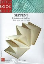 LITTLE BOOK KITS. SERPENT. KIT PARA CREAR TU LIBRO