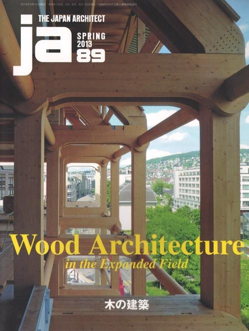 JA Nº 89. WOOD ARCHITECTURE IN THE EXPANDED FIELD.( KUMA, BAN, NAKAMURA, IGARASHI)