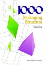 1000 PACKAGING STRUCTURE*.