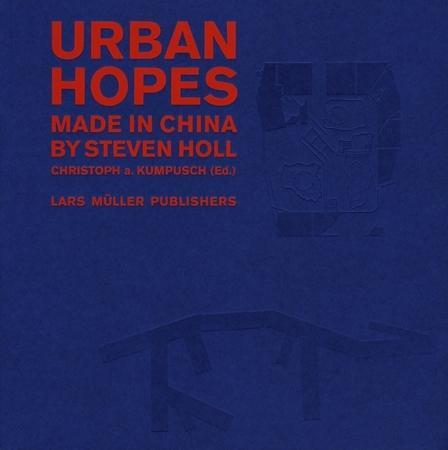 URBAN HOPES. MADE IN CHINA
