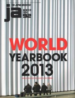 JA Nº 92. WORLD YEARBOOK 2013