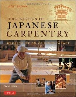 GENIUS OF JAPANESE CARPENTRY. SECRET OF AN ANCIENT CRAFT