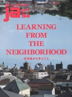 JA Nº 94. LEARNING FROM THE NEIGHBORHOOD.