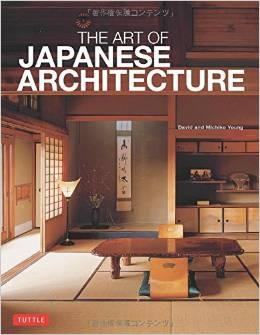 ART OF JAPANESE ARCHITECTURE, THE