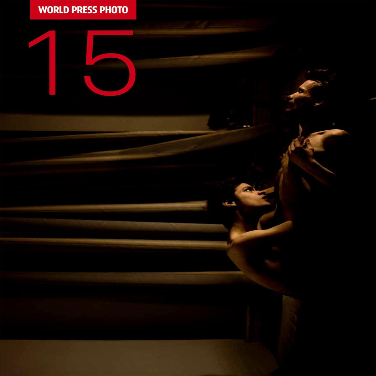 WORLD PRESS PHOTO 15