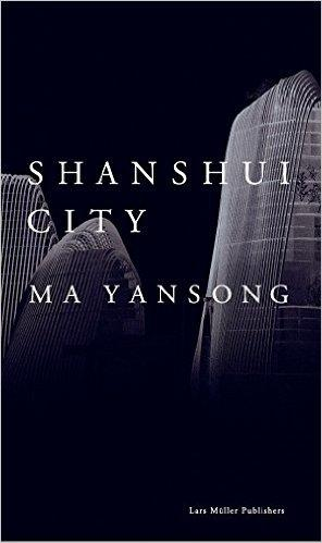 YANSONG  MAD ARCHITECTS : SHANSHUI CITY .