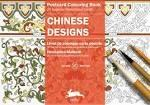CHINESE DESIGNS POSTCARD COLOURING BOOK  (20 POSTALES).