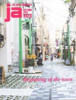 JA Nº 103. BEGINNING OF THE TOWN