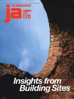 JA Nº 110. INSIGHTS FROM BUILDINGS SITES
