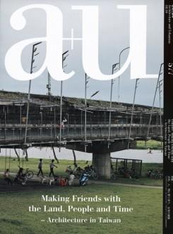 A+U Nº 577. MAKING FRIENDS WITH THE LAND, PEOPLE AND TIME- ARCHITECTURE IN TAIWAN