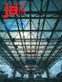 JA  Nº 113  EXPO 70  REPRINT EDITION