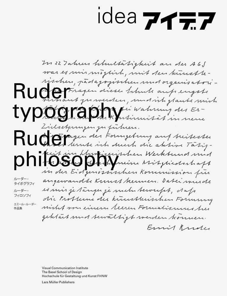 RUDER TYPOGRAPHY - RUDER PHILOSOPHY